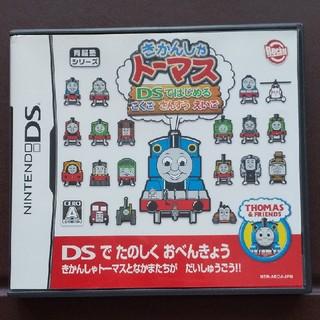ニンテンドーDS - きかんしゃトーマス DS ではじめる こくご さんすう えいご DS