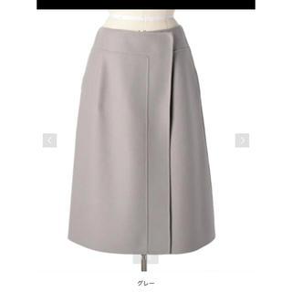 Drawer - ドゥロワー  drawer ウール ラップスカート