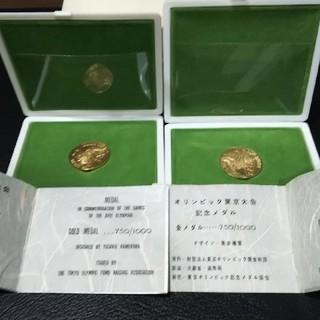 東京オリンピック 記念メダル 金メダル×2枚