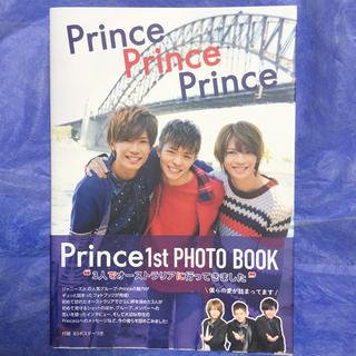 Prince - Prince Prince Prince Prince 1st PHOTO BO