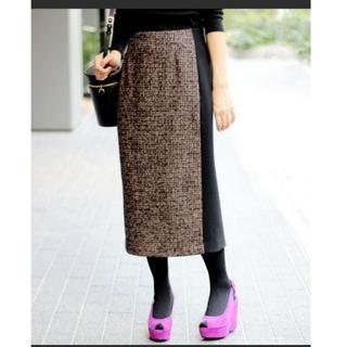 IENA - IENA Naoko Tsuji チェックバイカラースカート ブラウン