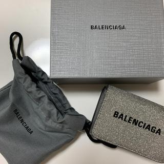 Balenciaga - バレンシアガ グリッター三つ折りミニウォレット