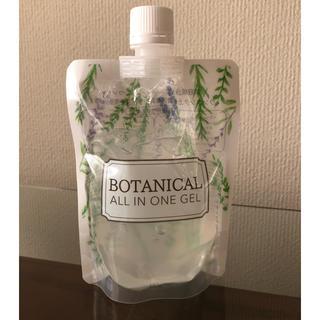 ボタニスト(BOTANIST)の☆ブルースター様専用☆ボタニカルオールインワンゲル(オールインワン化粧品)