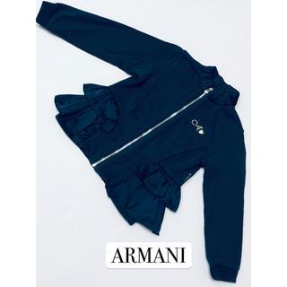 ARMANI JUNIOR - アルマーニ ジャケット パーカー 紺色 美品 100 110
