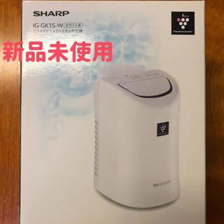 シャープ(SHARP)のSHARP プラズマクラスター搭載 ポータブル保湿タイプ IG-GK1S-W(加湿器/除湿機)