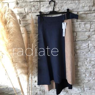 SCOT CLUB - 新品1.3万☆radiate バイカラーこなれロングスカート