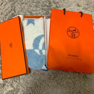 エルメス(Hermes)のHERMES ハンドタオル 箱ショッパー有新品(ハンカチ)