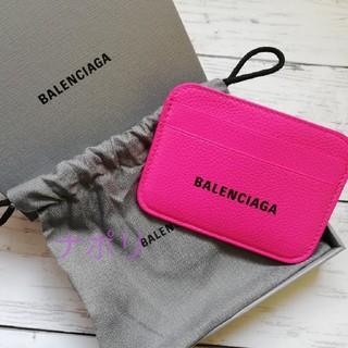 バレンシアガ(Balenciaga)のバレンシアガ カードケース ピンク(名刺入れ/定期入れ)