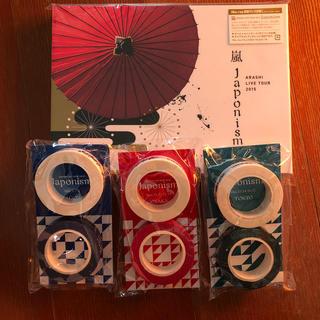 アラシ(嵐)の嵐 ARASHI LIVE TOUR 2015 Japonism Blu-ray(ミュージック)