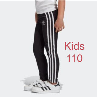adidas - アディダス ロングスパッツ キッズ110