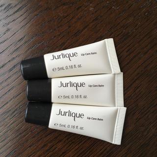 ジュリーク(Jurlique)のジュリーク リップケアバーム 5ml  3個(リップケア/リップクリーム)