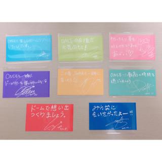 twice メッセージカード