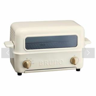 BRUNOMAGLI - BRUNO  ブルーノ  トースターグリル