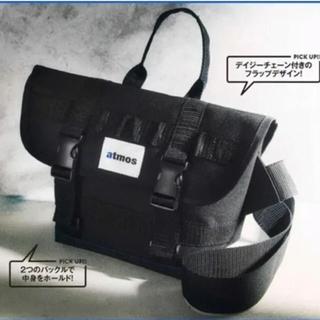 アトモス(atmos)の新品■atmos 高機能ショルダーバック(ショルダーバッグ)