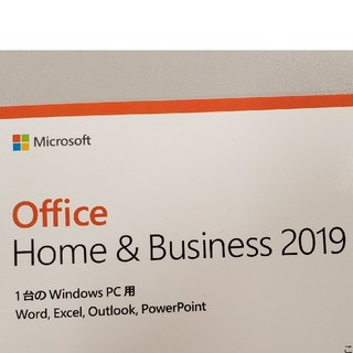 Microsoft - 【新品】office home & business 2019