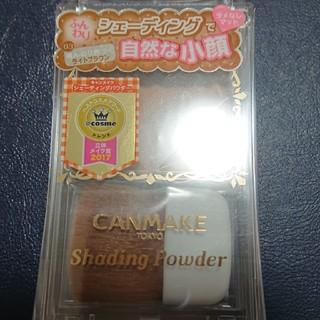 キャンメイク(CANMAKE)のanchan4619様 専用ページ(フェイスカラー)