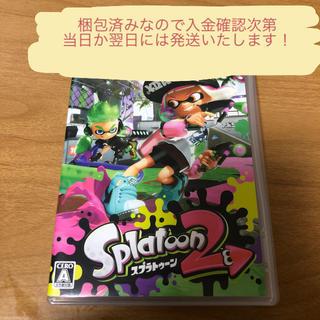 Nintendo Switch - Switch!スプラトゥーン2