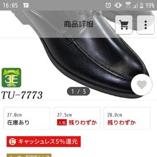 アシックス(asics)のtexcy luxe テクシーリュクス tu-7773(ドレス/ビジネス)