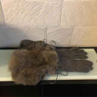 トゥモローランド(TOMORROWLAND)のGeorges Morand  ジョルジュ モラン ファー付きグローブ(手袋)