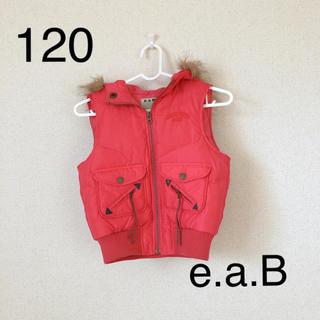 エーアーベー(eaB)のダウンベスト e.a.B エーアーベー 120 ピンク アウター(ジャケット/上着)