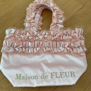 Maison de FLEUR - メゾンドフルール フリルトートバッグ
