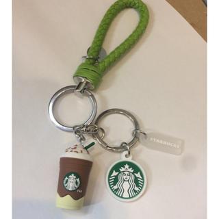 スターバックスコーヒー(Starbucks Coffee)のスターバックスキーホルダー(キーホルダー)