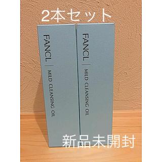 ファンケル(FANCL)の【2本セット】ファンケル マイルドクレンジングオイル 120ml(クレンジング/メイク落とし)