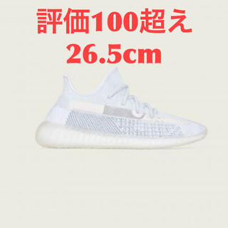 adidas - 値下げ YEEZY BOOST 350 V2 CLOUD WHITE