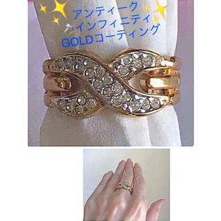 アンティーク ✨インフィニティ指輪( GOLDコーティング)18(リング(指輪))