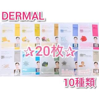 ダーマル パック 韓国 ダーマルエッセンスマスク 20枚 (パック/フェイスマスク)