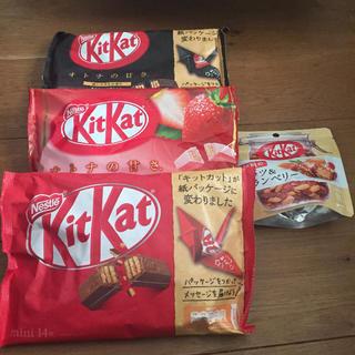 ネスレ(Nestle)のキットカット4種類(菓子/デザート)