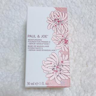 PAUL & JOE - ポール&ジョー モイスチュアライジングファンデーション プライマーS 01
