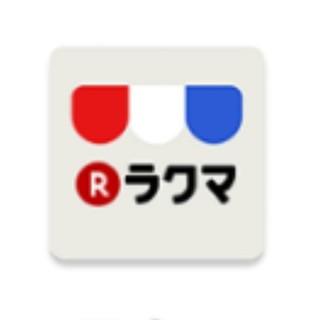 【新品未開封】Alvinバイブレーター マッサージバイブ ピンク