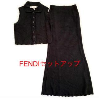 フェンディ(FENDI)のshadow様専用 FENDIフェンディセットアップ(セット/コーデ)