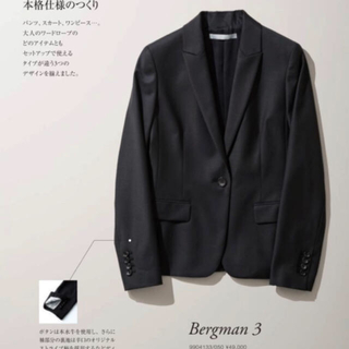 Theory luxe - theory luxe Executive BERGMAN3 テーラード 紺