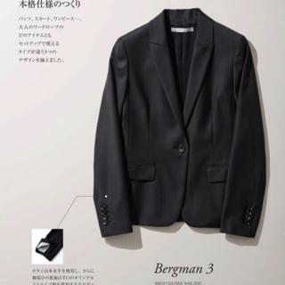 Theory luxe - theory luxe Executive BERGMAN3 テーラード 紺