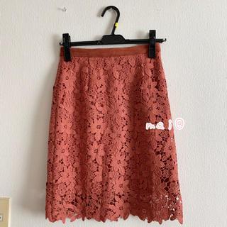 Rirandture - 美品‼︎ リランドチュール レースタイトスカート 膝丈 レンガ オレンジ