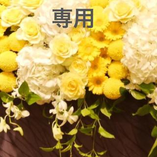 チュチュアンナ(tutuanna)のかな様専用*tutuanna【D65】(ブラ&ショーツセット)