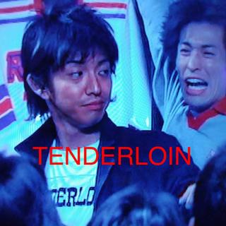 TENDERLOIN - キムタク着プライドTENDERLOINロゴ七分袖フットボール Tシャツ