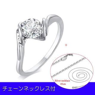 ★15号AAA級CZダイヤモンド!チェーン付きリング(リング(指輪))