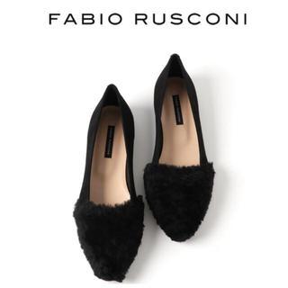 FABIO RUSCONI - ファビオルスコーニ ファー フラット パンプス 新品 ブラック◇23