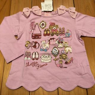 mezzo piano - 新品 メゾピアノ 裾スカラップおしゃれプリントTシャツ ピンク