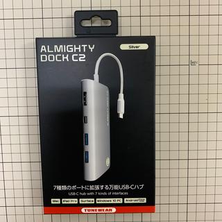オールマイティ(ALMIGHTY)のALMIGHTY DOG C2 【USB-Cハブ】(PC周辺機器)