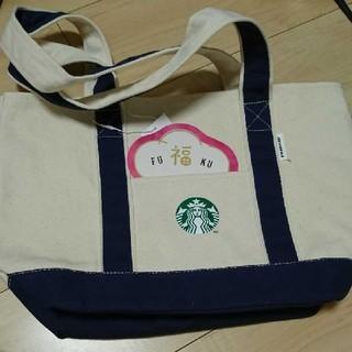 Starbucks Coffee - スタバ 福袋 トート
