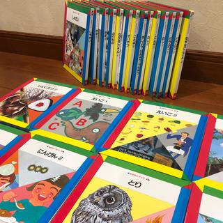 学研 - 家庭保育園 第4教室 なぜなにブック 全22巻