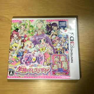 ニンテンドー3DS - プリパラ めざめよ! 女神のドレスデザイン 3DS