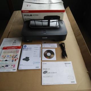 Canon - キヤノン プリンター IP2700