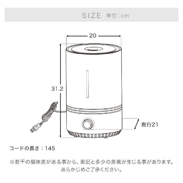 加湿器 LOWYA ロウヤ Boltz 超音波 アロマ 大容量で上から注ぐタイプ スマホ/家電/カメラの生活家電(加湿器/除湿機)の商品写真