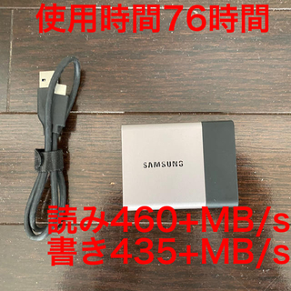 サムスン(SAMSUNG)のSamsung T3 1TB 外付けSSD 使用回数少(PC周辺機器)