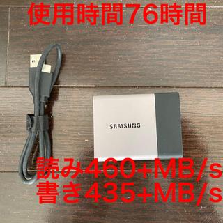 SAMSUNG - Samsung T3 1TB 外付けSSD 使用回数少